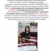 Поздравляем Антонович Анну Александровну и образцовый ансамбль современного танца «КАРАМЕЛЬКИ»!